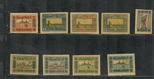 Azerbaijan Sc#1//10 M/NH/VF, Ex. 1, Cv. $14.70