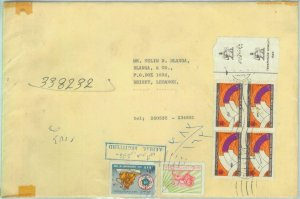 84553 - IRAQ (N) - POSTAL HISTORY - Registered Airmail COVER to  LEBANON 1970's