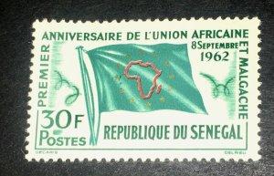 Senegal 1961 MNH  Anniv of African Union