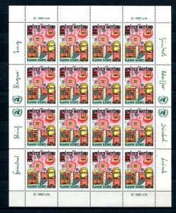 UN 1983 2 sheets Declaration of Human Rights Sc 415-416 New York MNH 8754