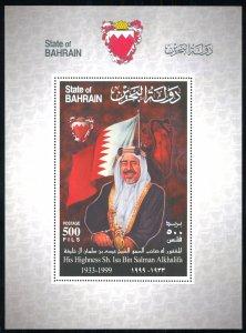 Bahrain 1999 Scott #523 Mint Never Hinged