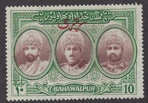 Pakistan Bahawalpur  Scott # O24    Mint never hinged