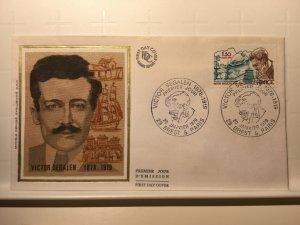 France Colorano silk FDC, 20 janvier 1979, Victor Segalen 1878-1919