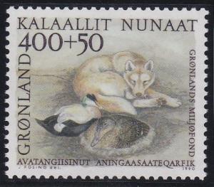 Greenland B14 MNH (1990)