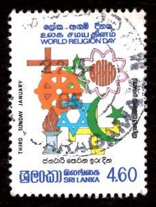 Sri Lanka 1985 World Religion Day 4.60r Scott.742 Used (#4)