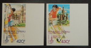 Mali. C362-63 var. 1979 Pre-Olympic Year, imperforate, NH