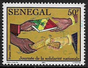 Senegal #1621 Used Stamp - National Solidarity