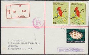 PAPUA NEW GUINEA 1970 Registered cover RELIEF No.4 cds used at LAE..........H159