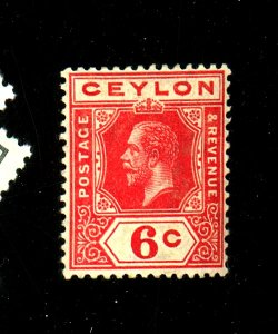 Ceylon #204a MINT F-VF OG HR Cat$20