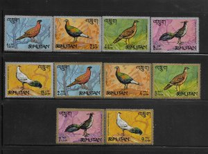 BHUTAN, 92-92I, HINGED, PHEASANTS