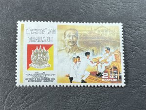 THAILAND # 1184--MINT NEVER/HINGED----SINGLE--1987