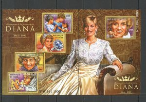 ST1975 2015 NIGER FAMOUS PEOPLE TRIBUTE TO PRINCESS OF WALES DIANA 1SH MNH