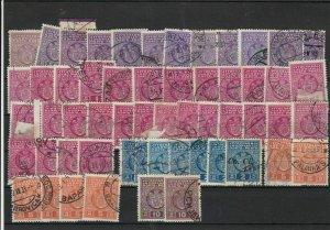 Yugoslavia Postage Due 1931 Stamps Ref 31187