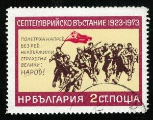 Bulgaria, 1923-1973 (RT-544)