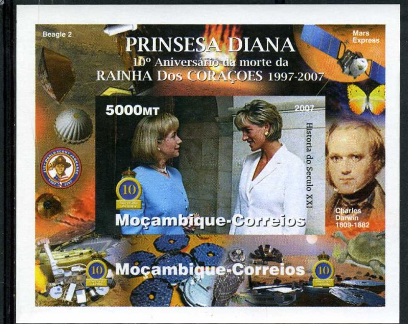 Mozambique 2007 PRINCESS DIANA & HILARY CLINTON s/s Imperforated Mint (NH)