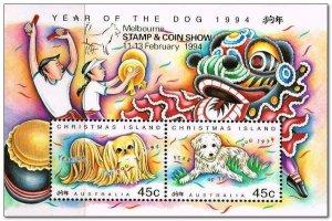 1994 CHRISTMAS ISLAND - SG: MS 388 - YEAR OF THE DOG - MELBOURNE OVERPRINT - UMM