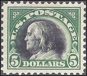 524 Mint,OG,LH... PSE graded VF/XF 85... SMQ $200.00