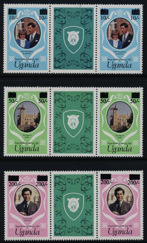 Uganda 314a-6a Gutter Pairs small Type MNH Prince Charles, Princess Diana