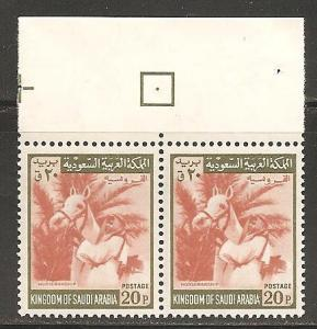 Saudi Arabia SC 520 Pair MNH