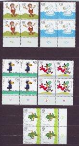 Z675 JLstamps 1999 germany blk,s 4 set #b850-4 cartoons