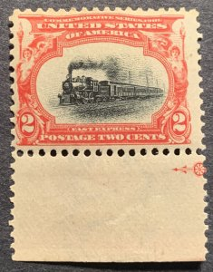 #295 – 1901 2c Pan-American Exposition: Empire State Express.  MNH OG