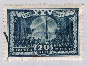 Russia 881 Used Storming the palace 1943 (BP41420)