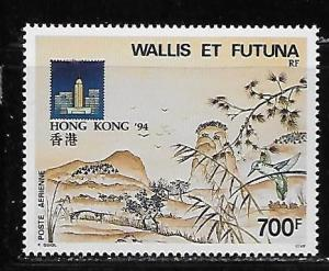 Wallis and Futuna Islands C176 Hong Kong '94 MNH