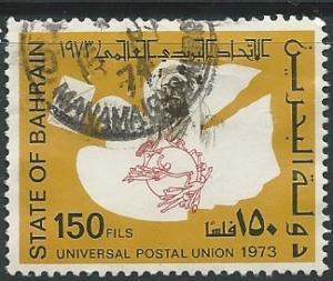 Bahrain =  Scott # 203 - Used