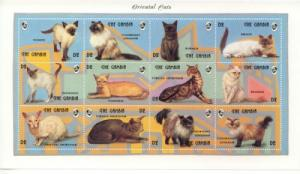 1993 The Gambia Oriental Cats MS of 12 1399a-l   MNH