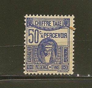 Tunisia J20 Postage Due Mint Hinged