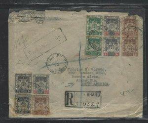 MALAYA KELANTAN   (PP1008B) COVER  1937  ARMS 1CX2+2CX2+3CX3+4CX3 REG ARGENTINA
