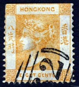 HONG KONG Queen Victoria 1864 8c. Brownish-Oranga Wmk Crown CC SG 11a FLAWS