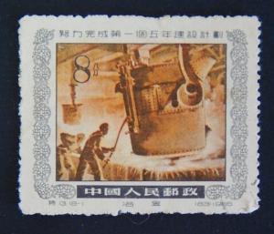 China, 1955, №(6)-30(1-2IR)