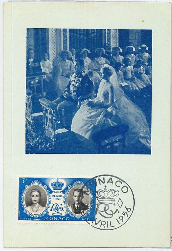 59137  -  MONACO - POSTAL HISTORY: MAXIMUM CARD 1956  -    ROYALTY