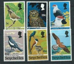 SEYCHELLES SG308/13 1972 RARE BIRDS MNH