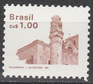 Brazil #2064 MNH   (S2445)