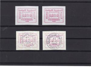 Tunisia Automatic vending machine Stamps Ref 16043