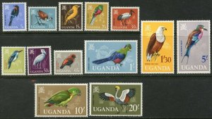UGANDA Sc#97-106, 108-110 1965 Birds Part Set OG Mint NH