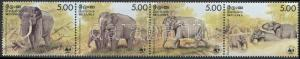 Sri Lanka stamp WWF:Elephant stripe of 4 1986 MNH Mi 753-756 WS221198