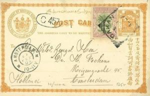 W412a 1907 NORTH BORNEO Sandakan BC-Post.Stat.Uprated/NETHERLANDS Amsterdam