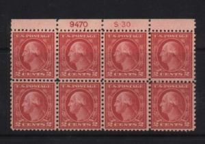 USA #540 VF/NH Plate Block Of Eight