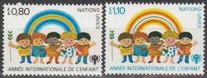 United Nations Geneva #84-5  MNH (S3748)