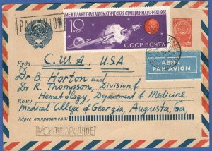 X725 -  RUSSIA USSR uprated 4k postal card + 10k Space Rocket stamp to USA