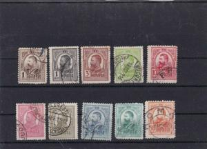 ROMANIA   MOUNTED MINT OR USED STAMPS ON  STOCK CARD  REF R897