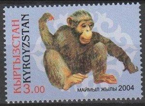 2004 Kyrgyzstan 373 Fauna - Monkeys