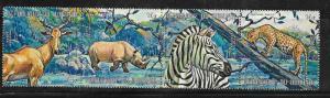 Burundi #C147 14fr a-c Animal type Strip of 4 (MNH) CV $9.50