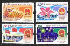 Hong Kong 855-858 Mint NH MNH!