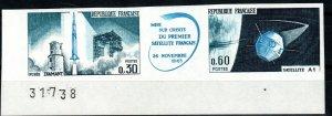 France #1138a  MNH Imperf CV $36.00 (X9668L)