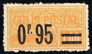 FRANCE STAMP PARCEL POST STAMP 1926 MAJORATION Issue 0.95/1.00 fr Unused Ng
