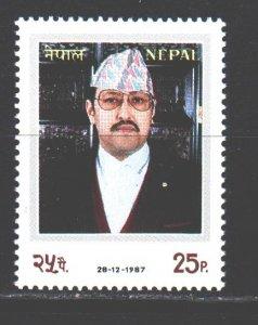 Nepal. 1987. 485. King Birendra. MNH.